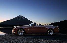 Rolls-Royce Dawn V12 6.6 AT