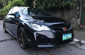 Selling Black Honda Civic 2006 in Quezon City