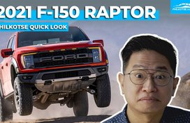 2021 Ford F-150 Raptor Quick Look: Raptor R is coming
