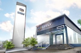 Geely PH opens Bulacan dealership, 9th in the Philippines