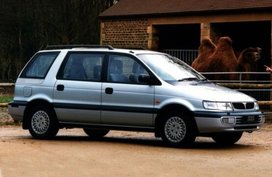 Mitsubishi Space Wagon: A decent seven-seater MPV from the 1990s
