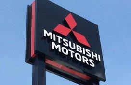 Mitsubishi Motors, Mandaue North 2