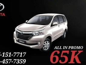 2017 Toyota Will for sale in Makati