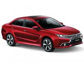 Official images of Mitsubishi Grand Lancer in Asia
