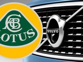 Future Volvos may take advantage of Lotus suspension tuning