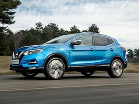 2017 Nissan Qashqai available for sale in the UK from £19,295