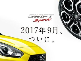 Admire more images of the Suzuki Swift Sport forward of Frankfurt