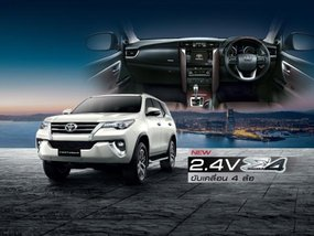 Toyota lifts the wraps off the 2018 Fortuner in Thailand