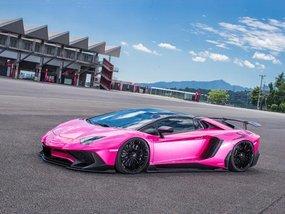 Unique: Lamborghini Aventador SV in pink livery