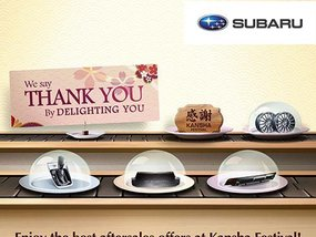 Get special discounts on Subaru's parts and services