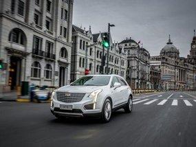2017 Cadillac XT5 Hybrid makes its way in China from P3.67 million