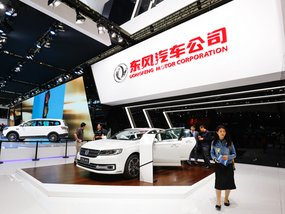 Renault-Nissan to cooperate with Dongfeng in producing new EVs in China