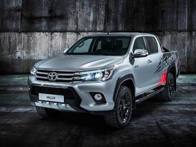 "Toyota Hilux ""Invincible 50"" to be unveiled in 2017 Frankfurt Motor Show"