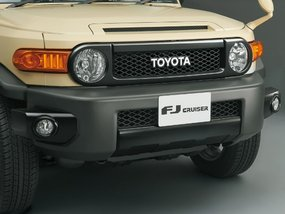 Toyota pulls out the beige 'Final Edition' FJ Cruiser