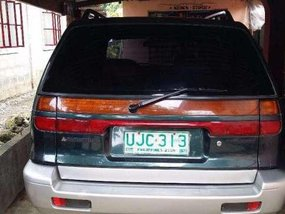 Mitsubishi Space Wagon for sale
