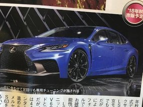 600 hp Lexus LS F to wing its way into Tokyo Motor Show?