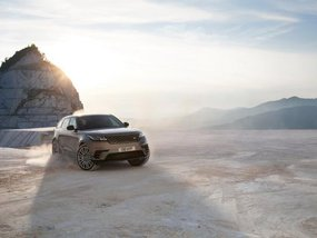 Land Rover Road Rover to come by 2020