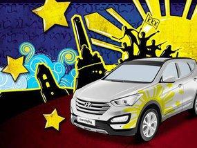 Hyundai Philippines opens Digital Art Contest