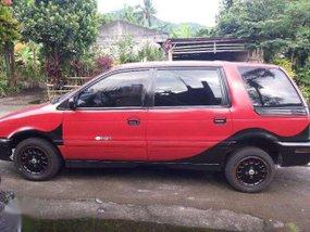 Mitsubishi Space Wagon for sale