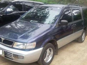 Mitsubishi Space Wagon 1996 Blue For Sale