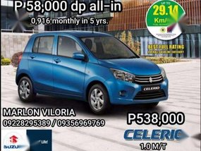 Brand new Suzuki celerio mt 58k dp all-in