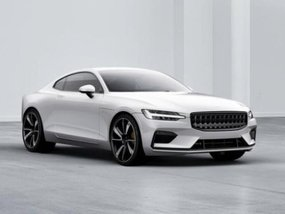 Polestar officially reveals its first car: The Polestar 1 2020