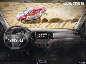 Isuzu MU-X 2018 gets new interior design in China