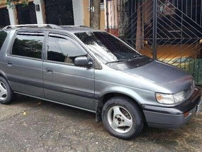 Mitsubishi Space Wagon 96 (negotiable) for sale
