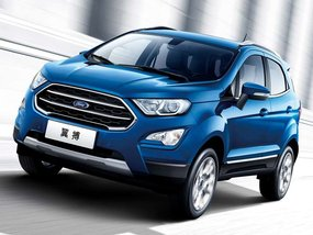 Ford EcoSport 2018 facelift to debut in the Philippines soon