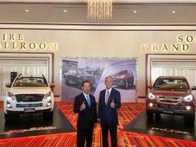 Special edition Isuzu D-Max X-Series 2018 & Isuzu MU-X Luxe launched in the Philippines