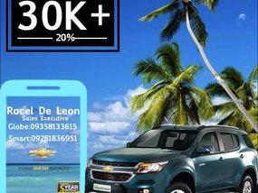 Brand new Chevrolet Trailblazer 2017 for sale