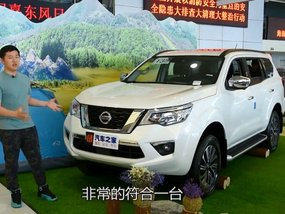 Nissan Terra 2018 officially launched in China