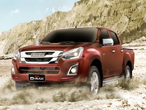 Isuzu D-Max Price Philippines 2020: Estimated Downpayment & Monthly Installment