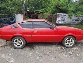 For sale Mitsubishi Celeste 1978
