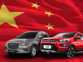 5 most affordable Chinese car brands in the Philippines