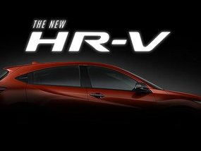 Honda HR-V 2018 facelift's prices in the Philippines finally revealed