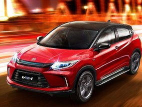 Honda joins EV crossover market with the all-new Honda VE-1 2019