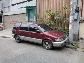 1997 Mitsubishi Space Wagon FOR SALE