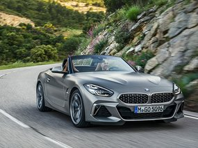 The latest and newest BMW Z4 2019 is now in the Philippines!