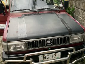Selling Used Toyota Tamaraw 1994 in Quezon City