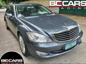 2008 Mercedes-Benz S-Class for sale in Pasig