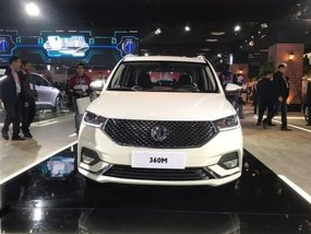 MG joins the MPV wars with the six-seater 360M