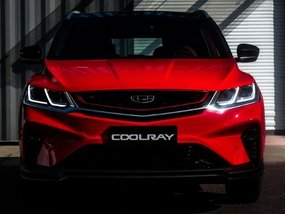 2020 Geely Coolray Price List: Downpayment & Monthly Installment