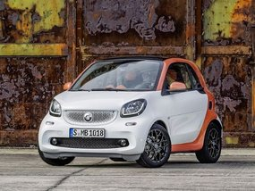 What is a Smart car and where can I buy one?