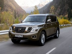 2020 Nissan Patrol Price List: Downpayment & Monthly Installment