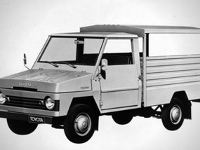 Toyota Tamaraw: The immortal symbol of Pinoy mobility