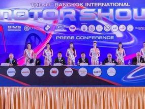 2020 Bangkok Motor Show pushes on with July 15 kickoff