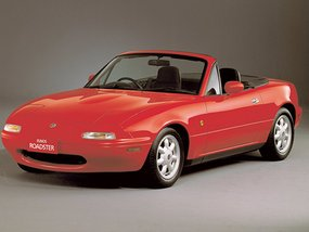 Mazda Miata NA: The roadster messiah