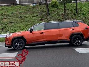 A 7-door Toyota RAV4 limo was born because... Japan