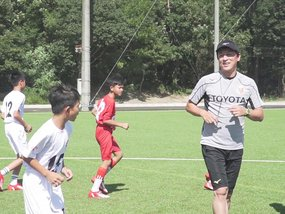 Toyota partners with Japan football stars to bring online football clinic